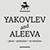 Andrey Yakovlev Lili Aleeva